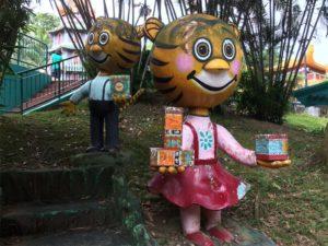 ハウパービラ シンガポール