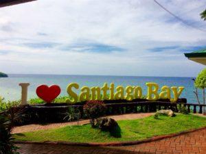 santiagobay カモテス フィリピン