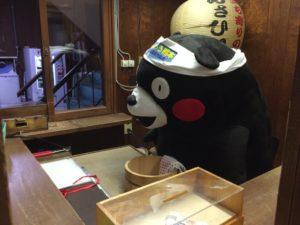 熊本 温泉 くまもん