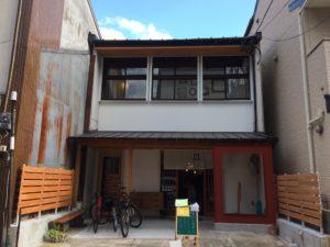 B&C Gakubuchi 博多 ゲストハウス